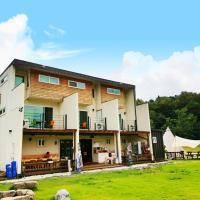 Fotografie hotelů: Olden Pension, Gapyeong