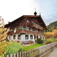 Foto Hotel: Hauserbauer, Bramberg am Wildkogel