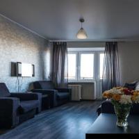 Zdjęcia hotelu: Central View Apartament, Grodno