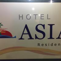 Foto Hotel: Hotel Asia, Cox's Bazar