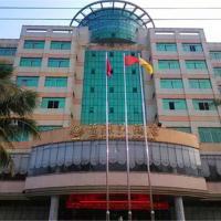 Hotel Pictures: Fu Yuan Da Jiu Dian, Danzhou