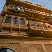 Hotellikuvia: Hotel Golden tower, Jaisalmer