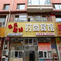 Hotel Pictures: Changchun Happiness Fashion Guest House, Changchun