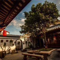 Hotel Pictures: Manju Inn, Chaozhou