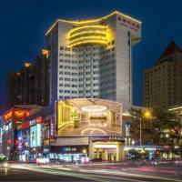 Hotel Pictures: Changchun Jilin Ya Tai Hotel, Changchun