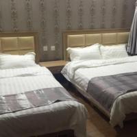 Zdjęcia hotelu: Chongli Li Ao Hotel, Chongli