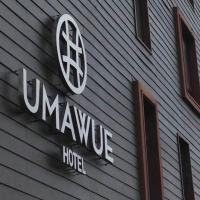 Zdjęcia hotelu: Hotel Umawue, Concepción