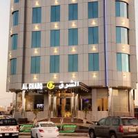 Fotos de l'hotel: Al Sharq Hotel, Hafr Al Baten