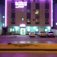 Фотографии отеля: Omseyat Al Sharq Furnished Units 1, Эр-Рияд