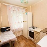 Hotellikuvia: Апартаменты на Даниловского 29-5, Khabarovsk