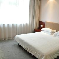 Hotel Pictures: Ningbo CEO Business Hotel, Ningbo