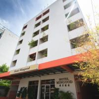 Φωτογραφίες: Hotel Mingood, George Town