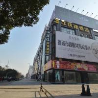 Φωτογραφίες: Qingmu Hotel Ma'anshan West Yushan Road,Hua Run Su Guo Branch, Ma'anshan