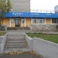 Hotelfoto's: Kruiz Hotel, Ulan-Ude