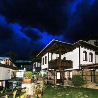 Fotos de l'hotel: Belmezova House, Leshten