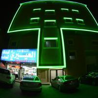 ホテル写真: Al Eairy Furnished units Dammam 4, ダンマーム