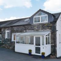 Hotel Pictures: Fell View, Keswick