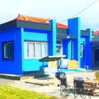 Hotellbilder: Jeju Blue Private House, Jeju