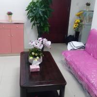 Hotel Pictures: Helan Apartment, Shenzhen
