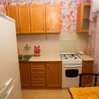 Hotellikuvia: Апартаменты на Победы 57, Khabarovsk