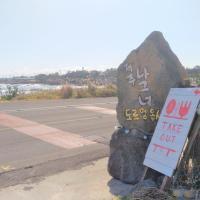 Photos de l'hôtel: Jeju Nageune Pension, Jeju