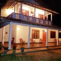 Foto Hotel: Avonka Guest, Weligama