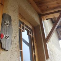 Hotelbilder: Sui Chang Gui Yuan Tian Ju Guesthouse, Lishui