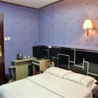 Hotel Pictures: Yanji Ruixing Fashionable HomeInn, Yanji