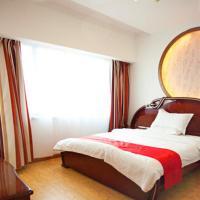 Hotel Pictures: Thank Inn Plus Hotel Jiangsu Taizhou Daxing, Xinghua