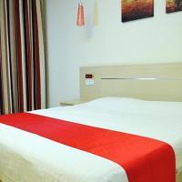 Hotel Pictures: Thank Inn Plus Hotel Henan Qiyuan Bus Station, Jiyuan