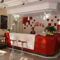 Hotelbilder: Thank Inn Chain Hotel Shanxi Xian Gaoling District Dongerhuan, Zhongwangcun