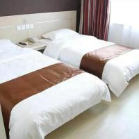 Hotel Pictures: Thank Inn Chain Hotel Hebei Langfang Dacheng County Langpo Road, Dacheng