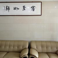 Hotel Pictures: Thank Inn Chain Hotel Hebei Qinghe Middle Wusong Street, Huangjinzhuang