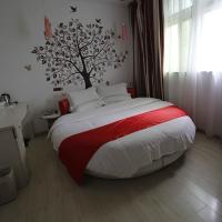 Hotel Pictures: Thank Inn Chain Hotel Jiangsu Donghai Crystal City, Donghai