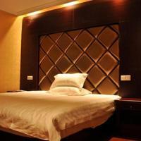 Zdjęcia hotelu: JUNYI Hotel Jiangsu Suzhou Likou, Suzhou