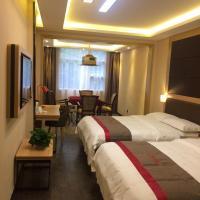 Hotel Pictures: Thank Inn Chain Hotel Chongqing Qianjiang District East Xinhua Road, Qianjiang