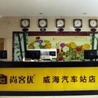 Zdjęcia hotelu: Thank Inn Chain Hotel Weihai Bus Station, Weihai