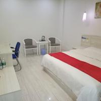 Hotel Pictures: Thank Inn Chain Hotel Jiangxi Xinyu Shengli Road, Xinyu