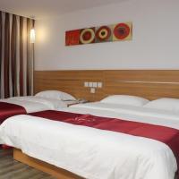 Zdjęcia hotelu: Thank Inn Chain Hotel Guangdong Shenzhen Bantian Wuhe Subway Station, Longgang