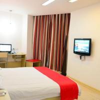 Zdjęcia hotelu: Thank Inn Chain Hotel Jiangsu Sihong Commercial Plaza, Sihong