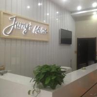 Φωτογραφίες: JUNYI Hotel Jiangsu Taizhou Taixing Guoqing Middle Road, Taixing