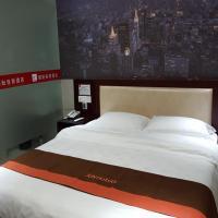 酒店图片: 骏怡连锁江苏南京建邺区奥体中心店, 南京