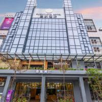 Hotellbilder: Flight One Hotel, Shenzhen