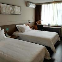 Hotel Pictures: Jinjiang Inn Select Shaoxing Jiefang North Road, Shaoxing