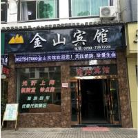 Fotos do Hotel: Wuyuan Jinshan Inn, Wuyuan