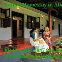 Fotografie hotelů: Kathay Homestay, Alleppey