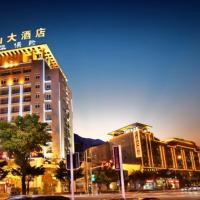 Hotel Pictures: Lushan Hotel, Xichang
