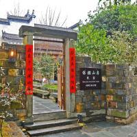 Hotellbilder: Wuyuan Baojian Shan House Boutique Guesthouse, Wuyuan