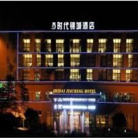 Fotos do Hotel: Chengdu Time Jincheng Hotel, Chengdu