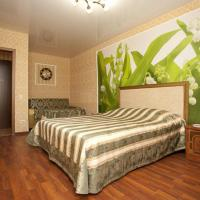Hotel Pictures: Enghiel'sa 28, Chelyabinsk